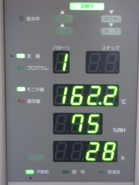 Espec ハストチャンバー 中古恒温槽 EHS-411M
