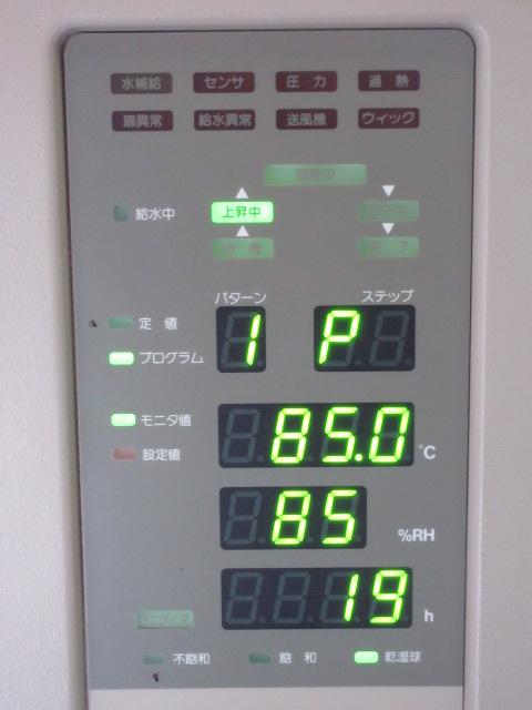 エスペック 加速寿命試験機 EHS-411M