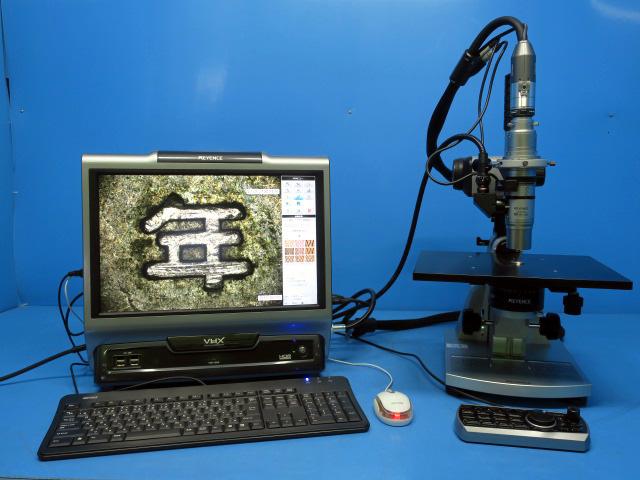 キーエンスデジタルマイクロスコープ VHX-1000