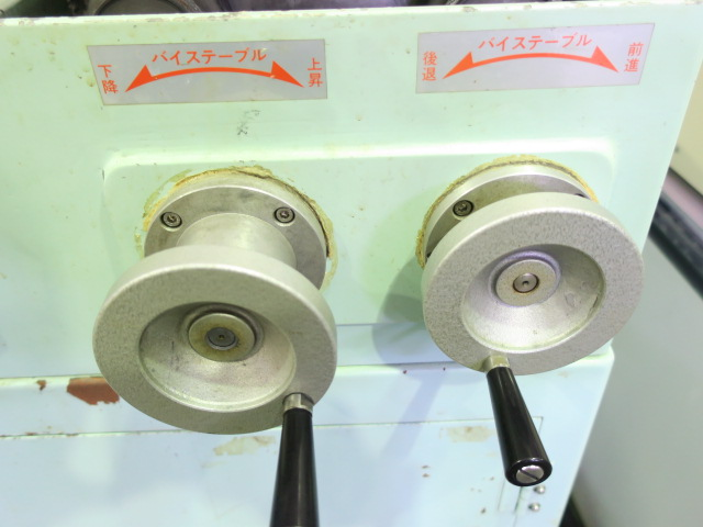 Refinetech cutting machine RCO-203