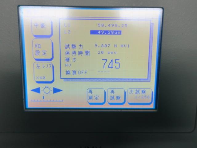 島津製作所 マイクロビッカース硬度計 HMV-1