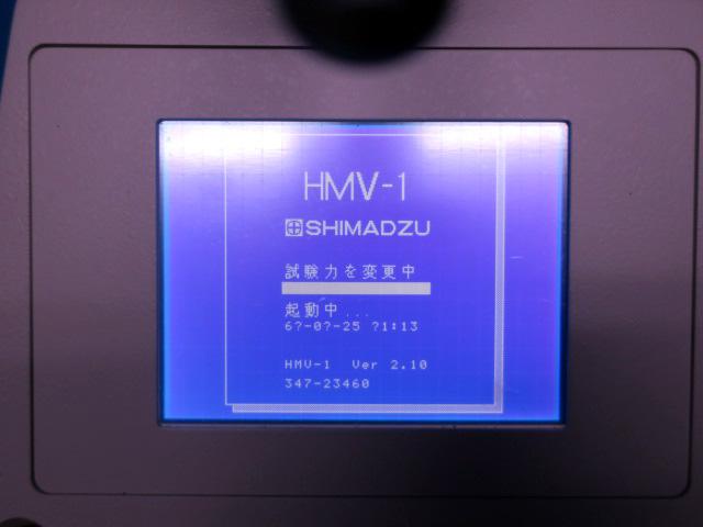 SHIMADZU 硬度計 HMV-1