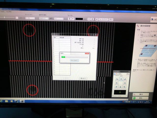 キーエンス 画像寸法測定機 VR-3100