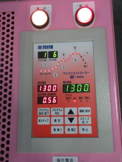 NITTO KAGAKU 小型電気陶芸釜 STD-NU