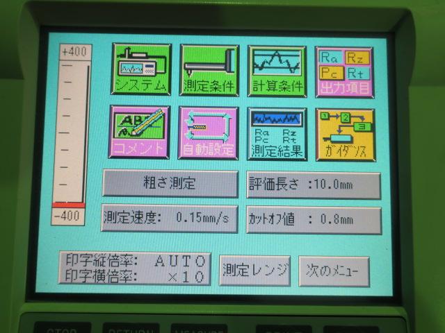 東京精密 表面粗さ計 サーフコム480A