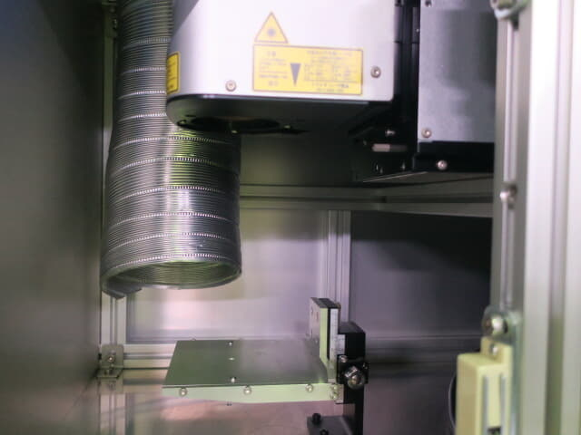 SUNX CO2 レーザーマーカー LP-430U