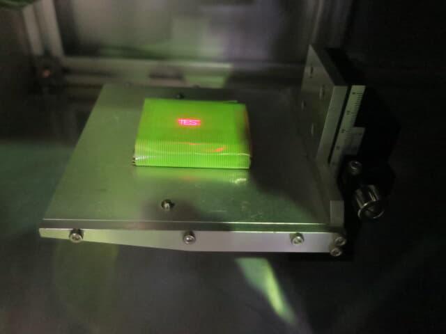 Panasonic Industrial Devices SUNX CO2 Laser Marker LP-430U