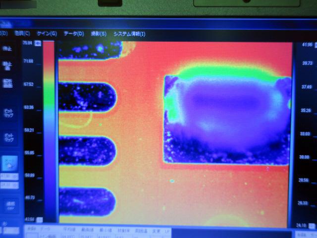 ヴュオールイメージング 顕微鏡サーモグラフィ XMCR32-SA0350-3X
