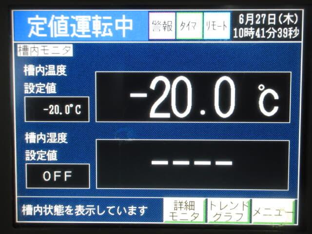 エスペック 低温恒温恒湿槽 pr-4kp