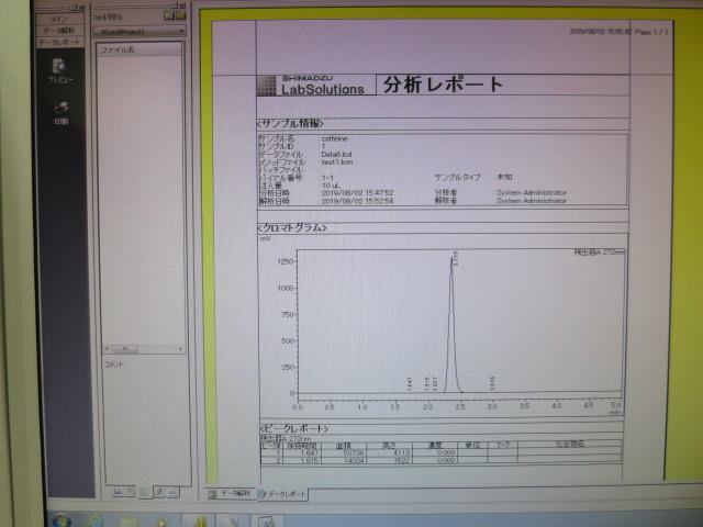 液クロ HPLC LC