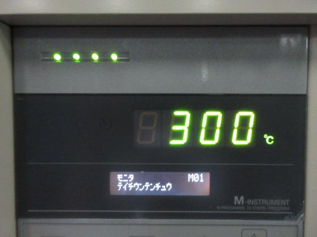 エスペック 高温恒温器 pvh-232m