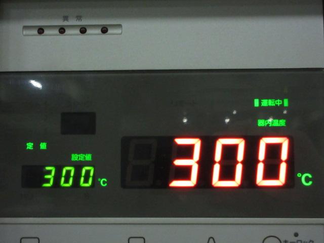 タバイエスペック 恒温器 pvh-331m