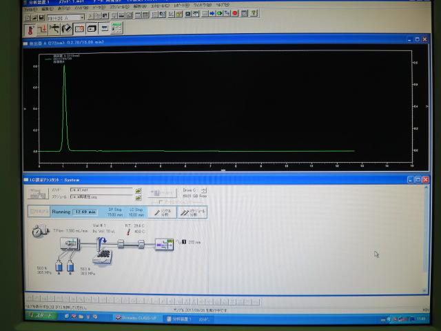 HPLC LC-10 島津HPLC