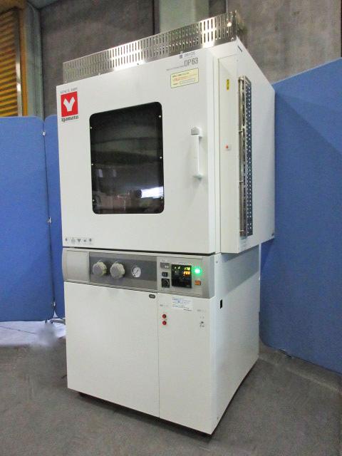 ヤマト科学 角型真空定温乾燥機 DP63