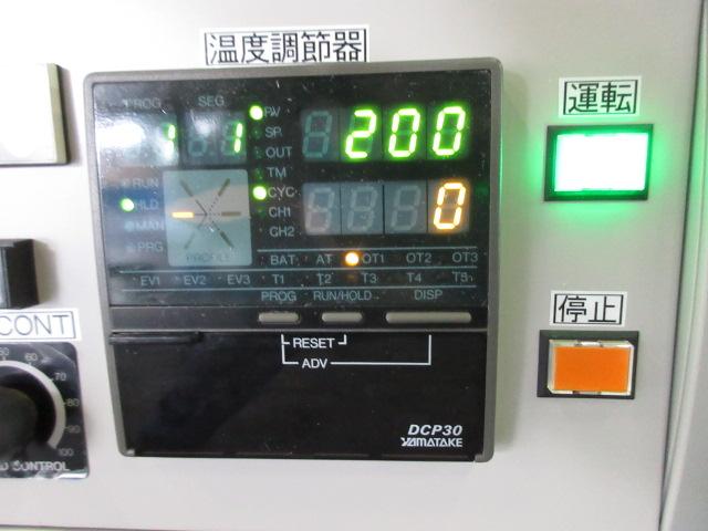 ヤマト科学 真空乾燥器 DP63