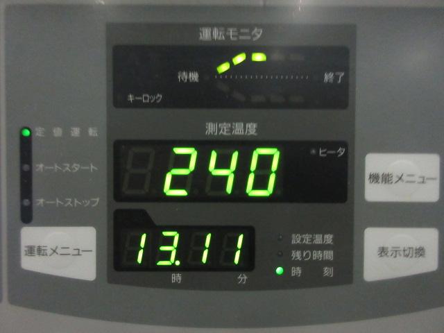 ヤマト科学 角型真空乾燥器 DP23