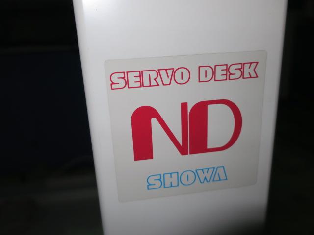昭和サイエンス 除振台 SERVO DESK