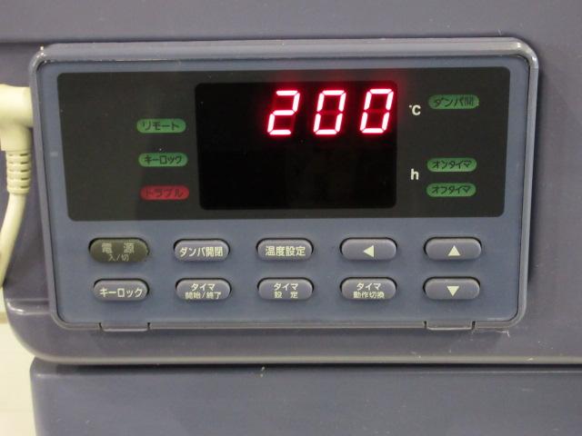 タバイエスペック 乾燥機 ST-120B1