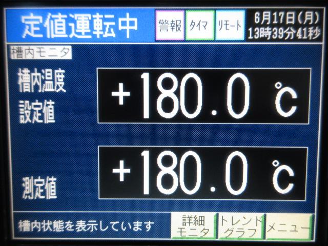 エスペック 小型超低温恒温器 MC-811P