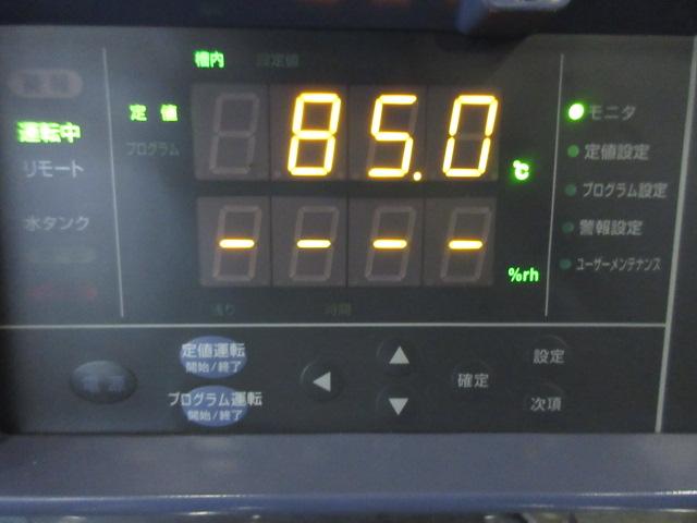 espec 恒温器 中古 LHU-113