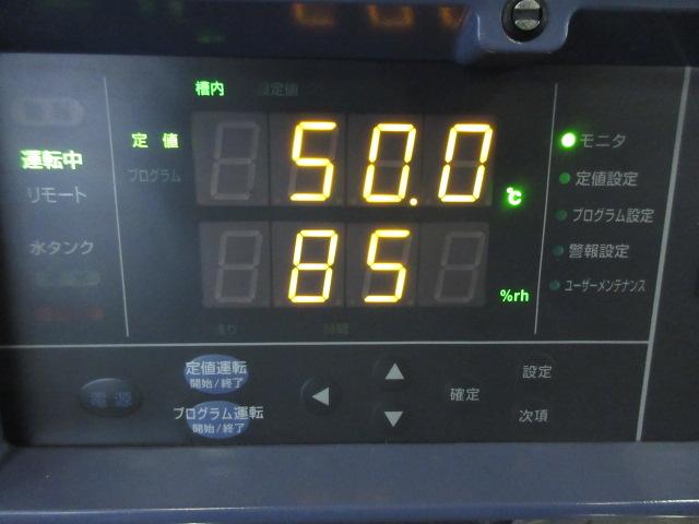 エスペック チャンバー LHU-113