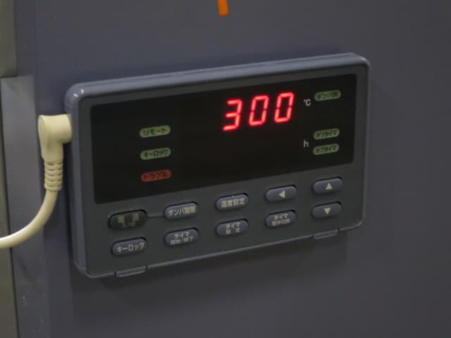 タバイエスペック 小型クリーン乾燥器 stc-120h