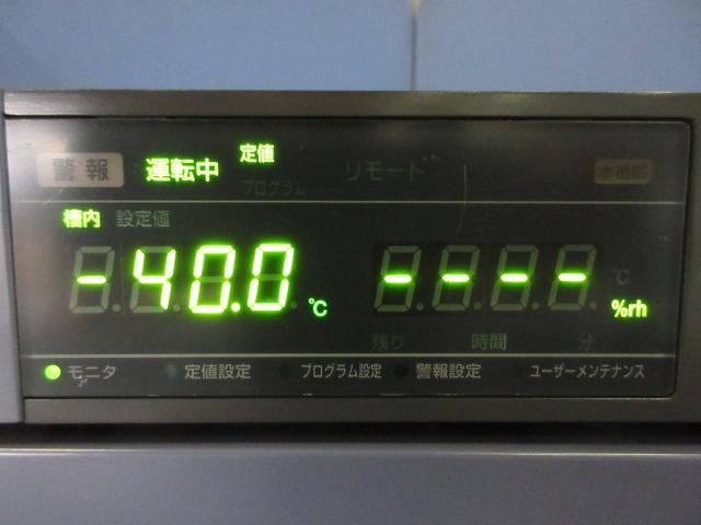 Espec チャンバー 中古恒温槽 SH-241