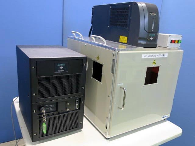 KEYENCE T-Centric SHG Laser Marker MD-