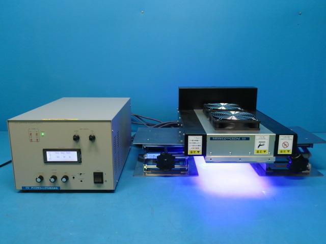 アイグラフィック/アイグラフィック/LED紫外線照射装置/led紫外線照射装置