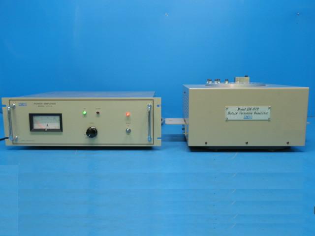 EMIC/ROTARY VIBRATION GENERATOR/EM-876