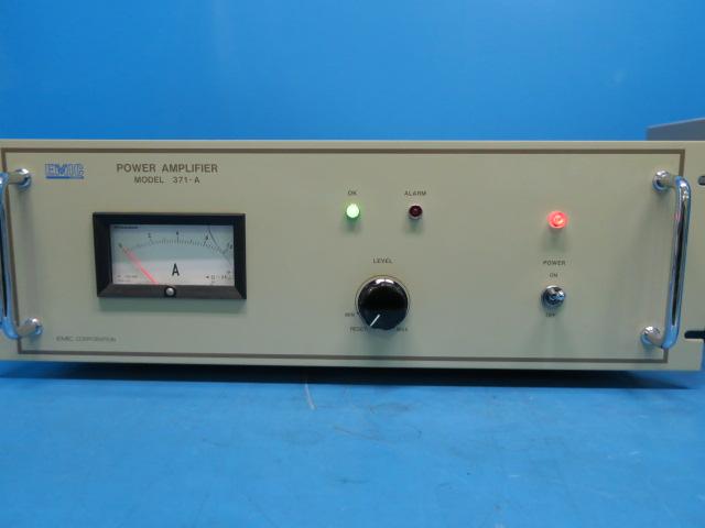 EMIC/ロータリーバイブレーションジェネレーター/EM-876