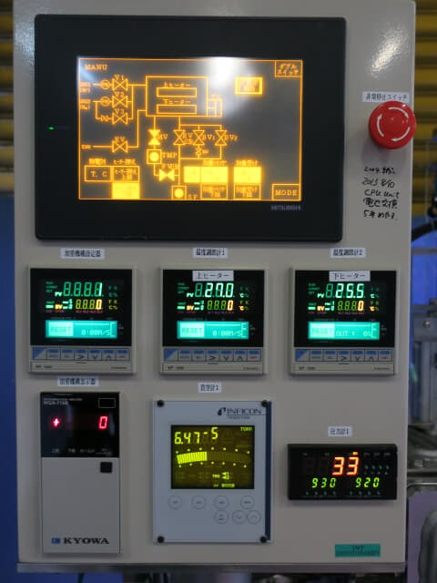 アユミ工業/加重接合装置/EB-45D