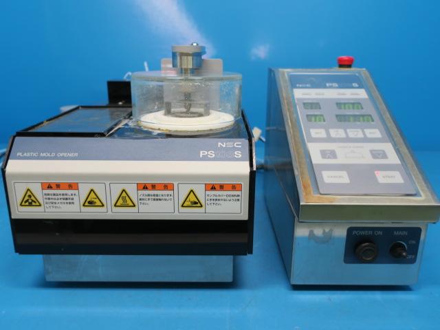Nippon Scientific/Plastic Mold Decapsulation Syastem/PS103S