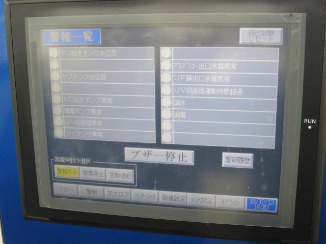 クリタ工業/超純水製造機/マクエースup-1200r
