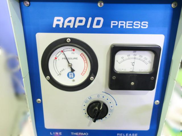 リファインテック ラピッド・プレス MPB-321