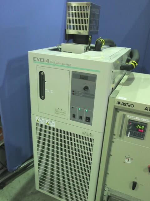 EYELA COOL ACE CA-2500