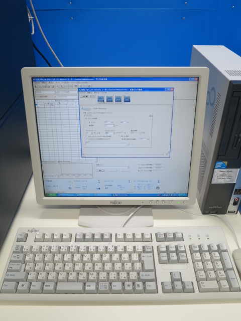 AQCUITY UPLC HPLC