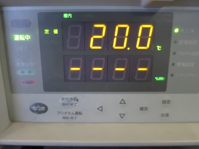 エスペック 環境試験機 lh-113