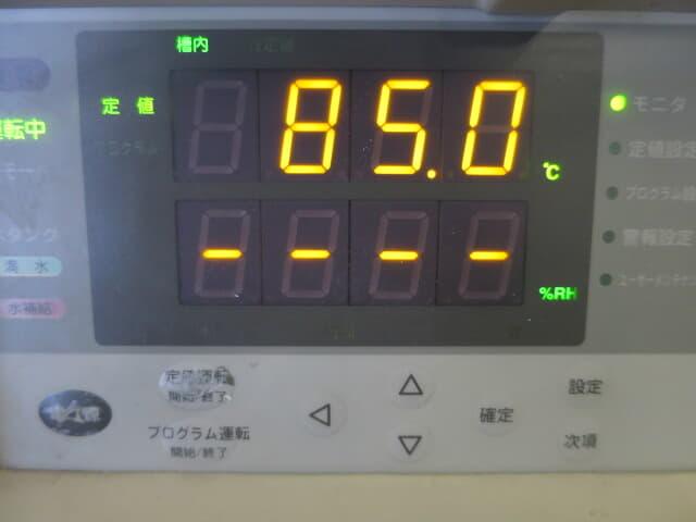 エスペック 低温恒温漕 LH-113