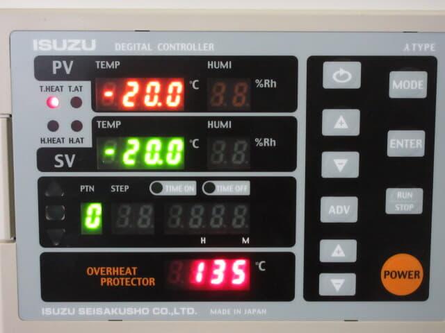 いすゞ製作所 低温恒温恒湿器 HPAV-48-20