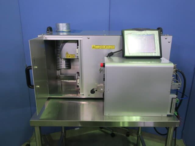 Panasonic CO2 Laser Marker LP-430U