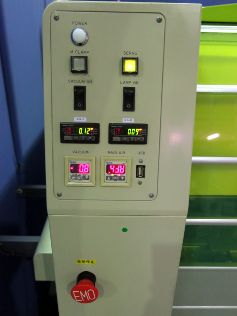 ミナミ 自動高速スクリーン印刷装置 MKシリーズ