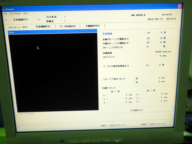 ミナミ 視覚認識装置付き全自動高速スクリーン印刷機 MK-880SV