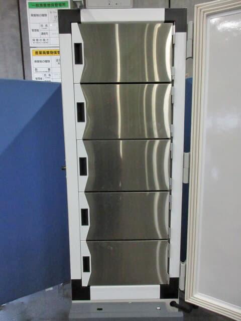 レブコ 超低温槽 UXF30086