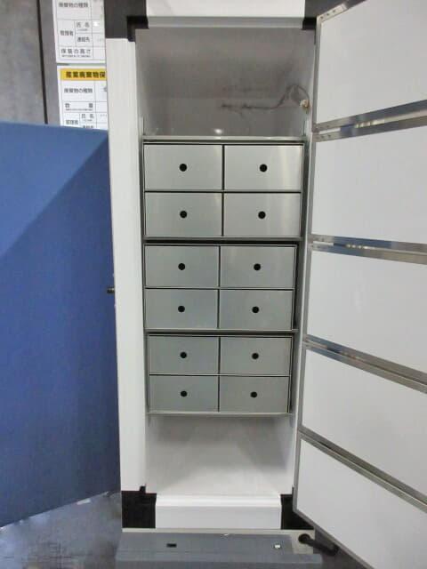 Revco deep freezer UXF30086