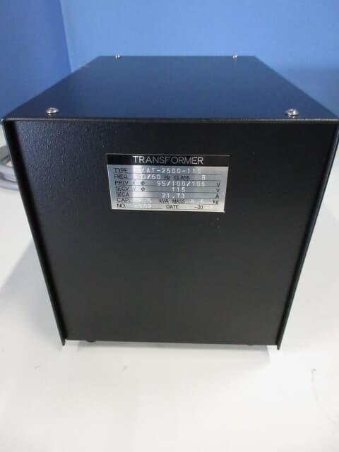 サーモフィッシャー 恒温槽 REVCO UXF30086