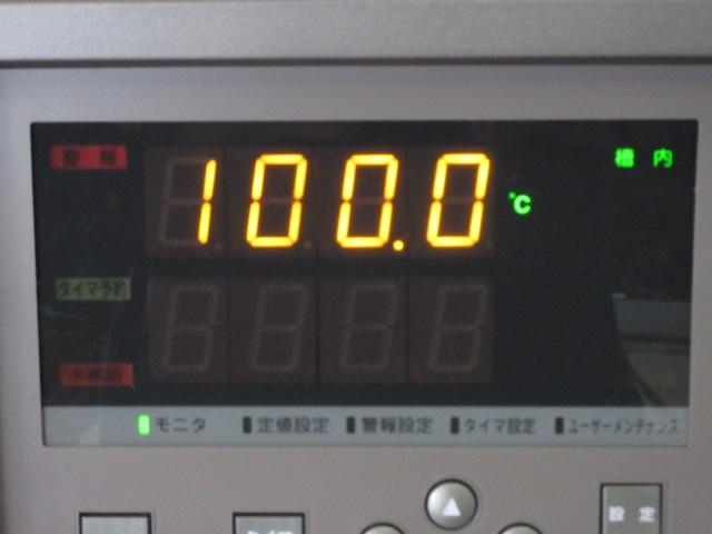 Espec 中古 恒温槽 PU-1KT