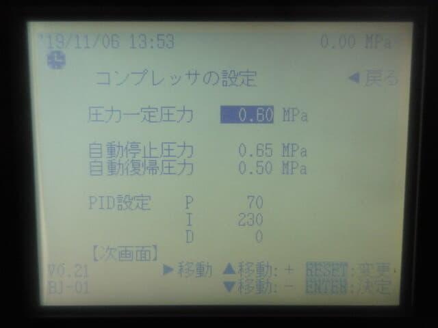 コベルコ 空冷式コンプレッサー VS410AD