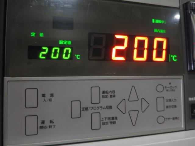 タバイエスペック クリーンオーブン pvc-211m
