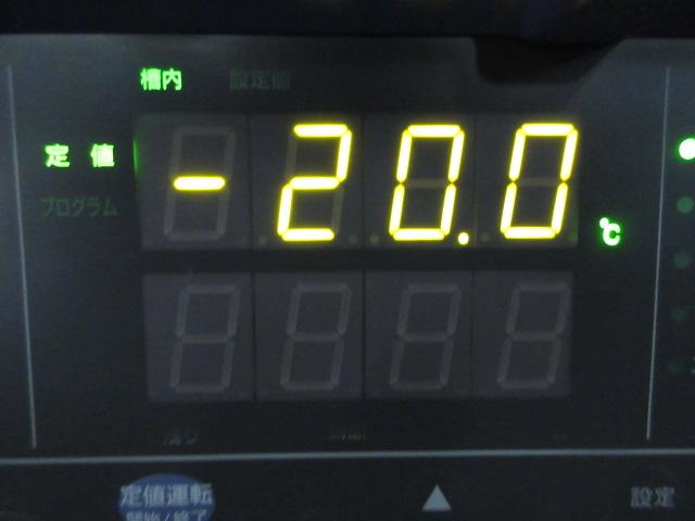 espec Constant Climate Cabinet LU-113